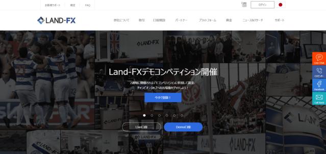 LAND-FX(ランド)